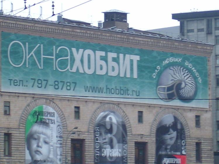 http://arwenelessar.narod.ru/okna-hobbit.jpg